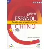 ESPAÑOL PARA HABLANTES DE CHINO A2+B1