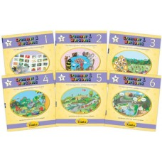 GRAMMAR WORKBOOKS SET (BOOKS 1-6)
