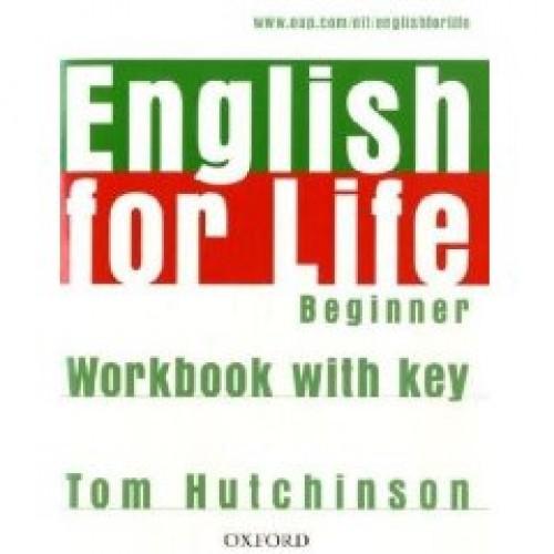 English For Life Logo